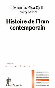 Histoire de l'Iran contemporain
