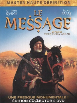 Le Message, édition collector 2DVD