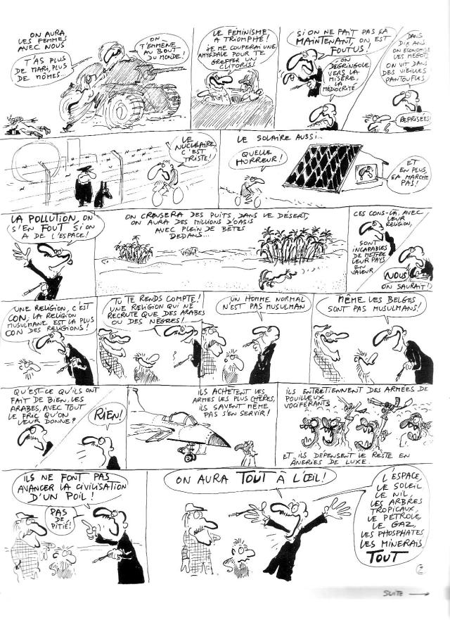 06-plage-privee-1979-par-aup_012